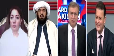 Hard Talk Pakistan (PDM, Foreign Funding, Other Issues) - 21st January 2021