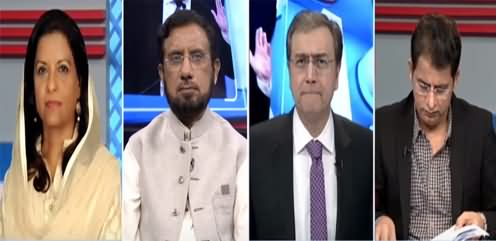 Hard Talk Pakistan (PDM, GB Election, Karachi Inquiry) - 11th November 2020