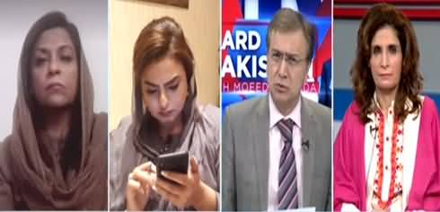 Hard Talk Pakistan (PDM Protest, Foreign Funding Case) - 19th January 2021