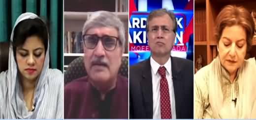 Hard Talk Pakistan (PDM's Anti-Govt Movement) - 30th August 2021