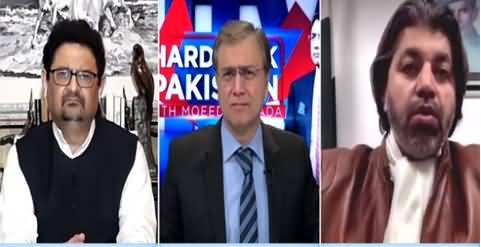 Hard Talk Pakistan (PDM's Narrative Changing) - 26th January 2021