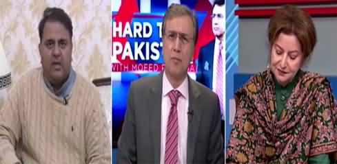 Hard Talk Pakistan (PDM, Senate Elections) - 3rd February 2021