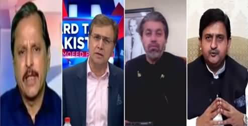Hard Talk Pakistan (PDM Shattered, TLP Banned) - 14th April 2021