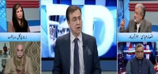 Hard Talk Pakistan (Pervez Musharraf Death Sentence) - 17th December 2019