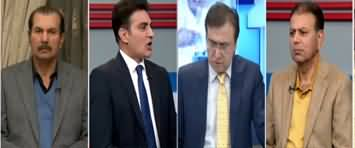 Hard Talk Pakistan (PIA Ki Tabahi Ka Zimmedar Kaun?) - 11th February 2020
