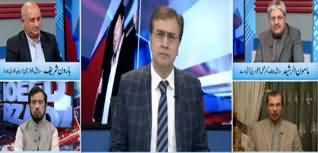 Hard Talk Pakistan (PIA Mein Bohran Ka Zimmedar Kaun?) - 17th March 2020