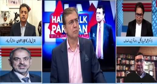 Hard Talk Pakistan (PM Imran Khan's Address to Nation) - 19th April 2021