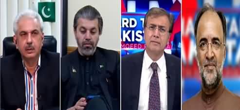 Hard Talk Pakistan (PMLN Mein Warasat Ki Larai) - 27th September 2021