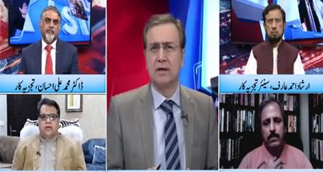 Hard Talk Pakistan (PMLN's Narrative Changing?) - 17th November 2020