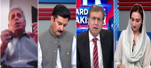 Hard Talk Pakistan (PMLN Vs PPP, Other Issues) - 8th June 2021