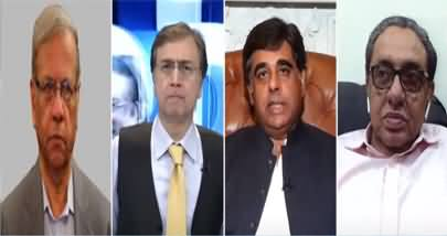 Hard Talk Pakistan (Political And Economic Issues) - 20th August 2020