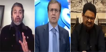 Hard Talk Pakistan (PPP Refused to Resign, Cracks in PDM) - 30th December 2020