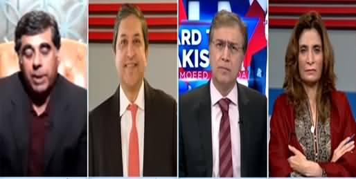 Hard Talk Pakistan (PPP Vs PMLN, Govt's Performance) - 18th March 2021