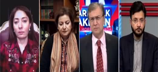 Hard Talk Pakistan (Presidential Ordinance) - 8th February 2021