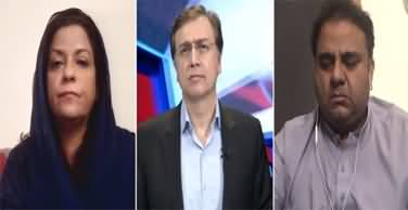 Hard Talk Pakistan (PTI Govt Governance Issues) - 18th August 2020