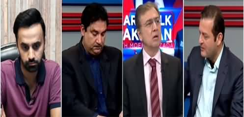 Hard Talk Pakistan (PTI Govt's Offer to JUIF) - 10th March 2021