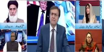 Hard Talk Pakistan (Purpose of Aurat March) - 5th March 2020