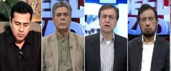Hard Talk Pakistan (Question Mark on NAB's Performance) - 26th February 2020
