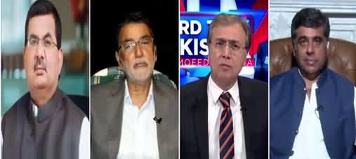 Hard Talk Pakistan (Reality of Govt's Performance) - 26th August 2021