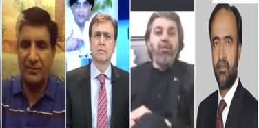 Hard Talk Pakistan (Reference Against PM?) - 14th July 2020