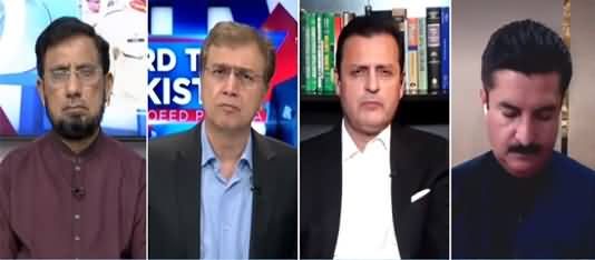 Hard Talk Pakistan (Resolution in National Assembly) - 20th April 2021