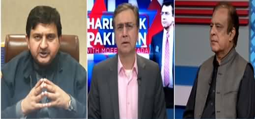 Hard Talk Pakistan (Rigging Allegations in By-Election) - 22nd February 2021