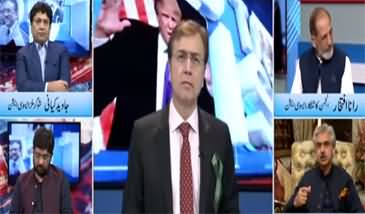 Hard Talk Pakistan (Role of Govt in Sugar Crisis) - 29th July 2020