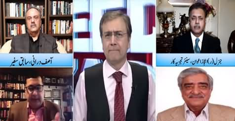 Hard Talk Pakistan (Saudi Arabia, Israel Relation) - 2nd December 2020