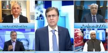 Hard Talk Pakistan (SC Not Happy with Dr. Zafar Mirza) - 13th April 2020
