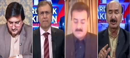 Hard Talk Pakistan (Senate Election, Governance) - 17th February 2021