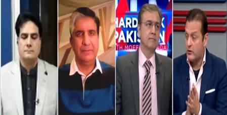 Hard Talk Pakistan (Senate Election: Supreme Court's Opinion) - 1st March 2021