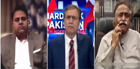 Hard Talk Pakistan (Senate Elections, Daska By-Election) - 24th February 2021
