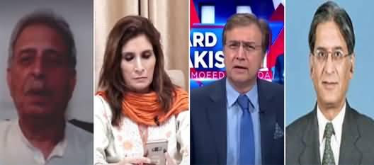 Hard Talk Pakistan (Shahbaz Sharif Angry with FIA) - 12th July 2021