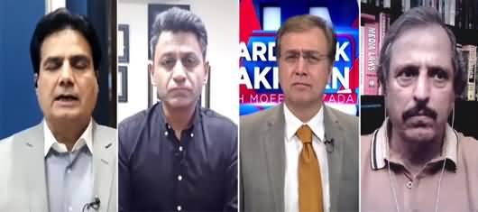 Hard Talk Pakistan (Shahbaz Sharif Dinner, Maryam Nawaz, Economy) - 25th May 2021