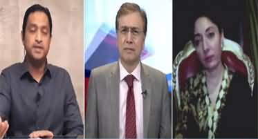 Hard Talk Pakistan (Shahbaz Sharif Meets Asif Zardari) - 3rd September 2020