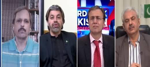 Hard Talk Pakistan (Shahbaz Sharif Vs Maryam Nawaz) - 1st September 2021