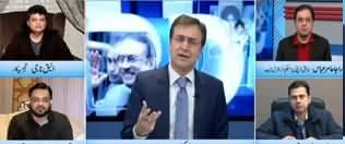 Hard Talk Pakistan (Shehryar Afridi, Where Are Evidences?) - 24th December 2019