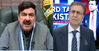 Hard Talk Pakistan (Sheikh Rasheed Exclusive Interview) - 30th January 2020