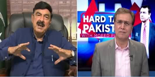 Hard Talk Pakistan (Sheikh Rasheed Exclusive Interview) - 5th April 2021