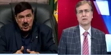 Hard talk Pakistan (Sheikh Rasheed Exclusive Interview) - 7th April 2020