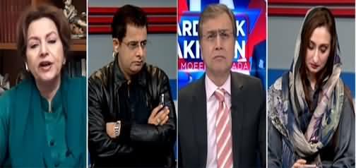 Hard Talk Pakistan (Siasi Joor Toor Urooj Per) - 8th March 2021