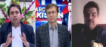 Hard Talk Pakistan (Steel Mills, Coronavirus) - 4th June 2020