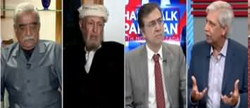 Hard Talk Pakistan (Taliban America Peace Deal) - 2nd March 2020