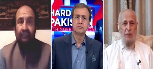 Hard Talk Pakistan (Taliban Announced Afghan Govt) - 7th September 2021