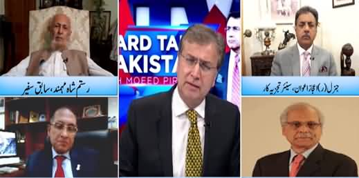 Hard Talk Pakistan (Taliban Captures More Provinces in Afghanistan) - 11th August 2021