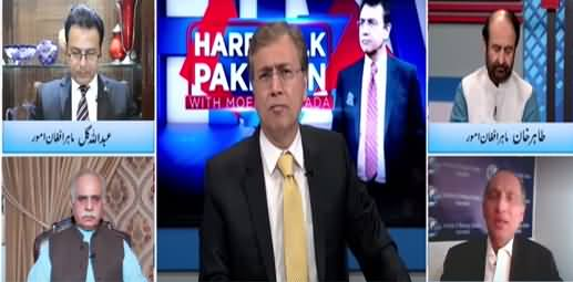 Hard Talk Pakistan (Taliban's Govt In Afghanistan) - 16th August 202