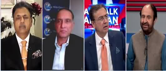 Hard Talk Pakistan (US Departure Completes From Afghanistan) - 31st August 2021
