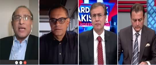 Hard Talk Pakistan (US Senators Bill Against Pakistan) - 29th September 2021