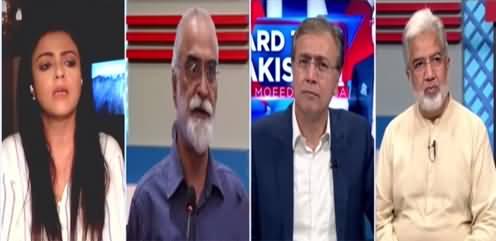 Hard Talk Pakistan (Violence Against Women) - 23rd August 2021