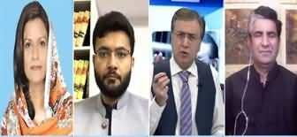 Hard Talk Pakistan (Wafaq Aur Sindh Mein Mahaz Arai) - 5th May 2020
